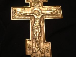 Bronze Orthodox Wall Cross
