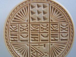 Plastic Prosphoro Seal Stamp (13cm)
