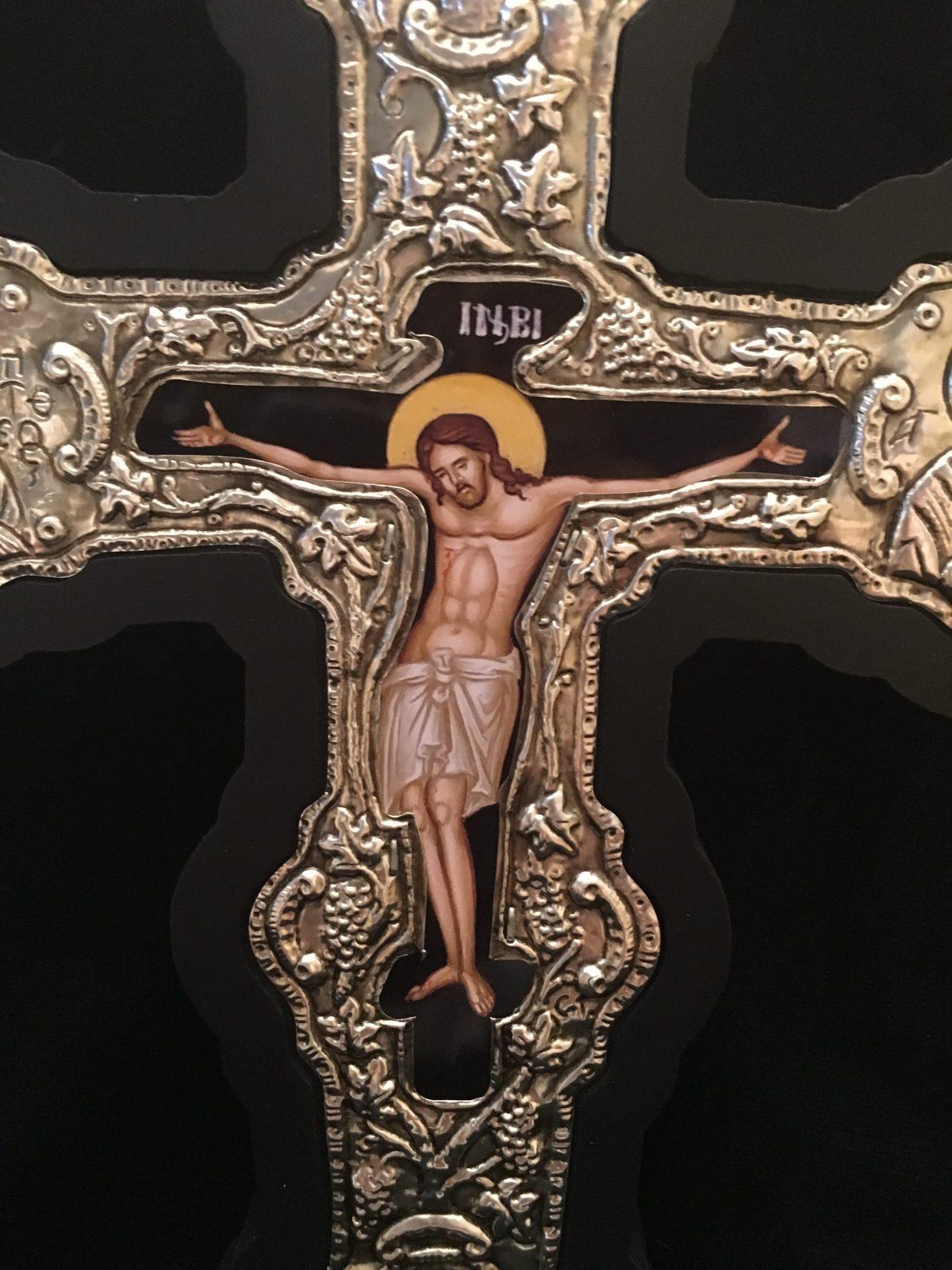 Elegant Byzantine Silver Wall Cross