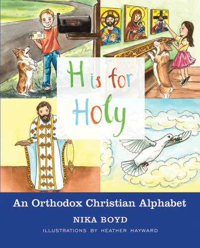 H Is for Holy: An Orthodox Christian Alphabet Book