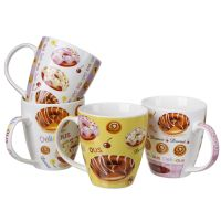 Bone China Donut Design 4 Pc Coffee/Tea Mug Set
