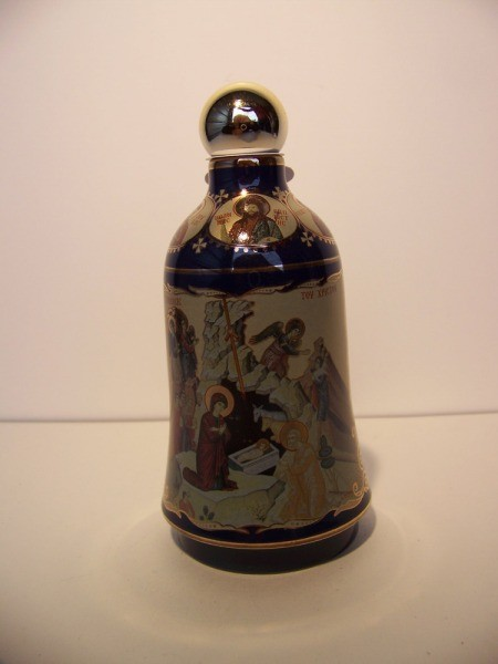 Orthodox Ceramic Holy Water Bottle