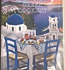 Greek Traditional Cookbook with 300 Recipes