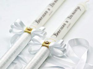 Personalized White/Gold Lambades – Set of 2