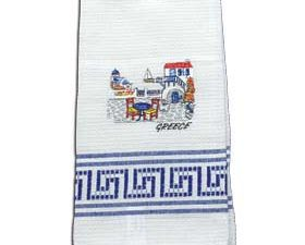Decorative Embroidered Kitchen Towel Santorini
