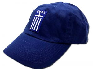 National Team of Greece Hellas Adjustable Baseball Cap