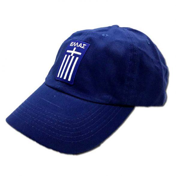 Opa! Baseball Cap