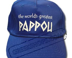 Pappou Cap for Grandfather