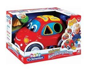 Greek Educational Toy Car 10mo+