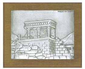 Knosos Silver Engraving Wall Decoration